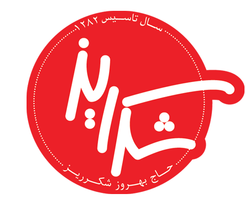 شکرریز | سوغات کرمانشاه